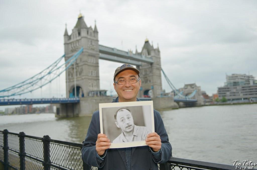 Photo UK