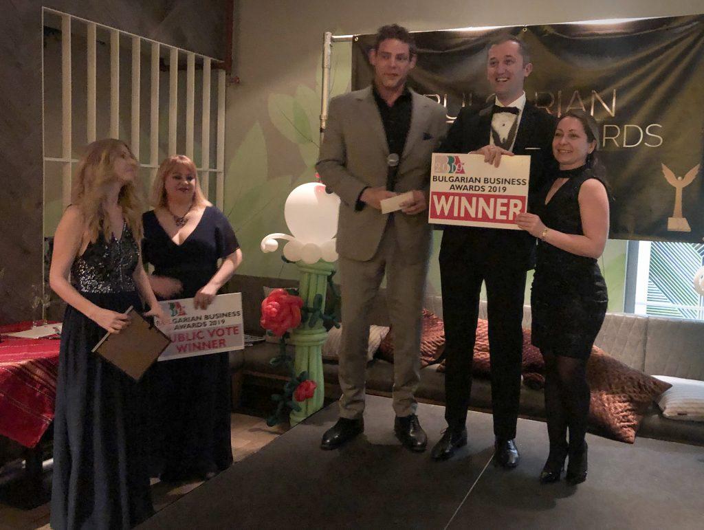 Receiving award at Bulgarian Business Awards